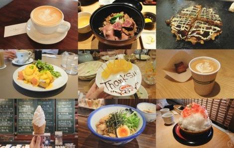 ตะลุยของกินโตเกียว